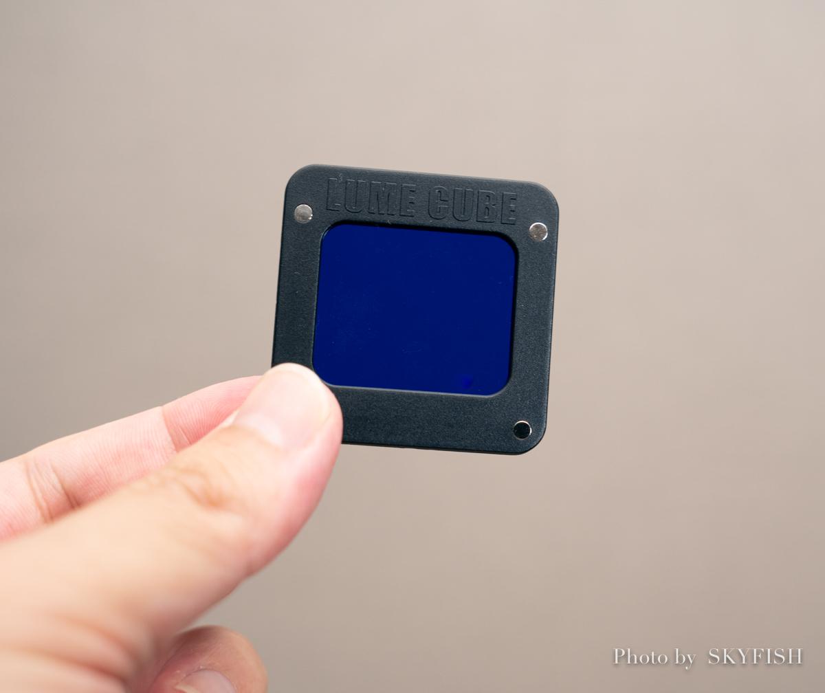 Lume Cube 2.0