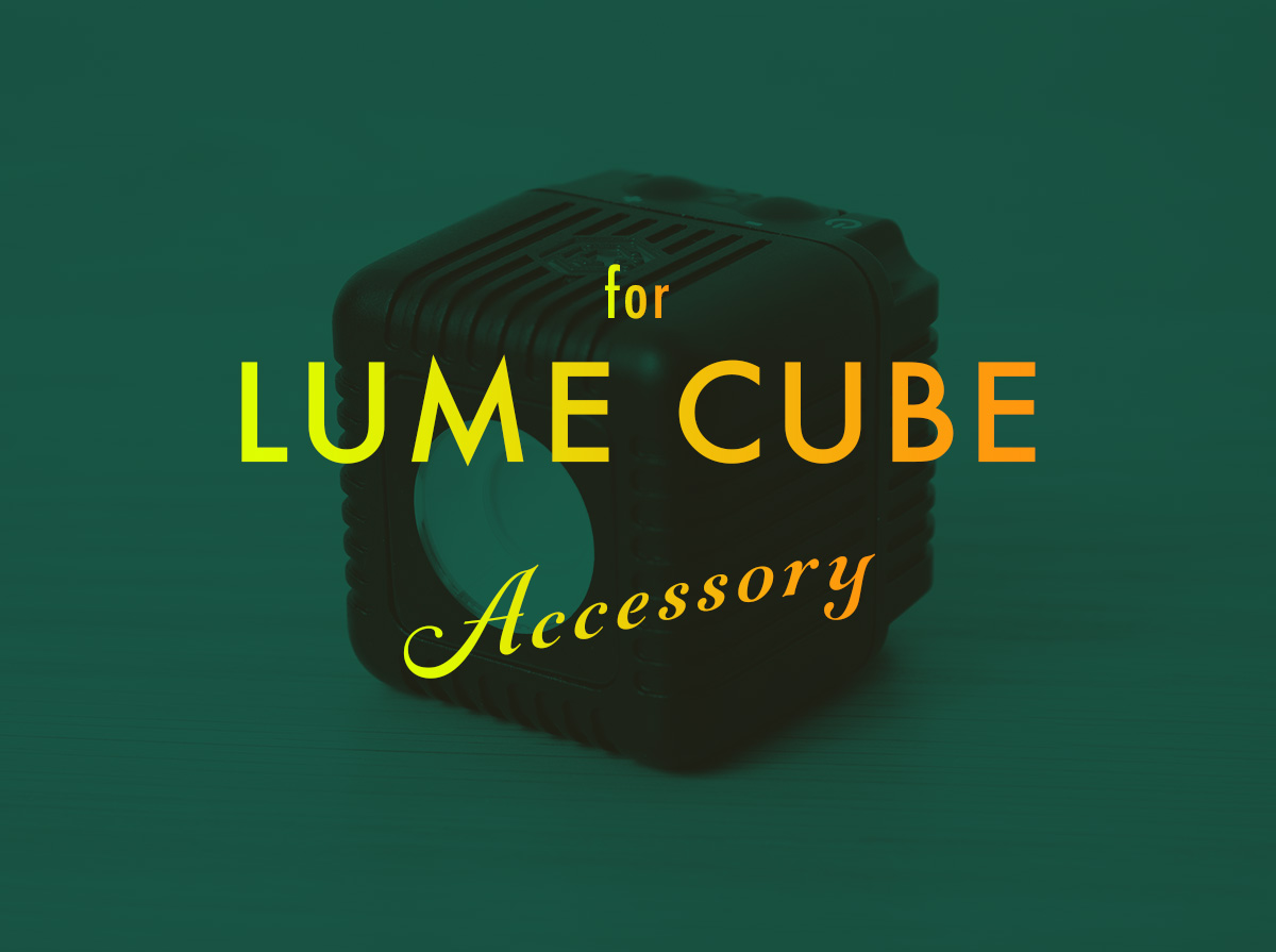 lumecube accessory