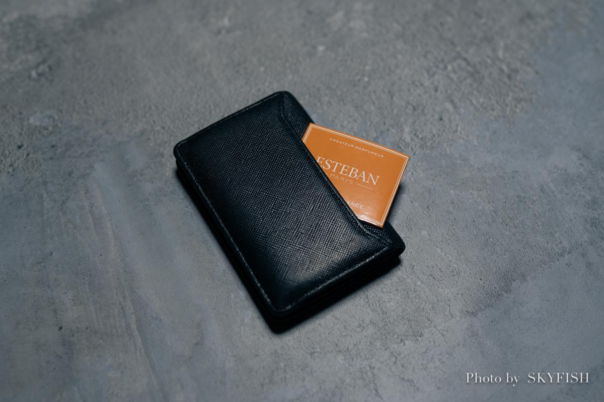 ESTEBAN Card fragrance