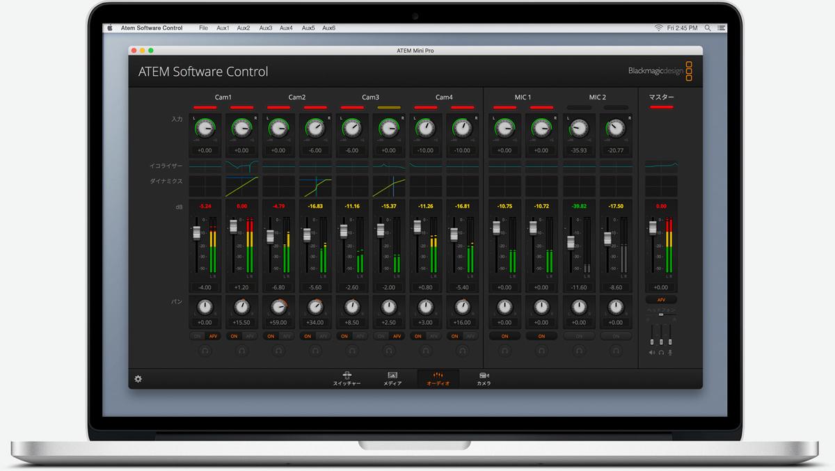 Blackmagic Design の ATEM Mini Pro ISO