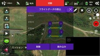 f:id:dronejo:20160913203519j:plain