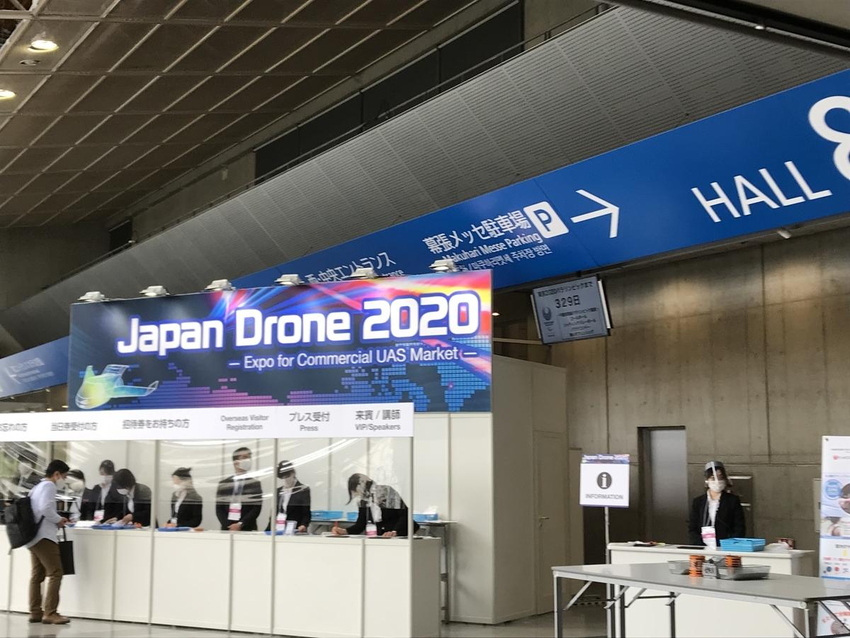 f:id:dronejo:20201229000715j:plain