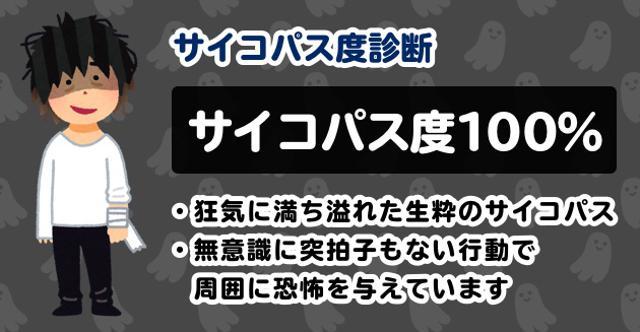 f:id:drop-out-fire:20210123175836j:plain
