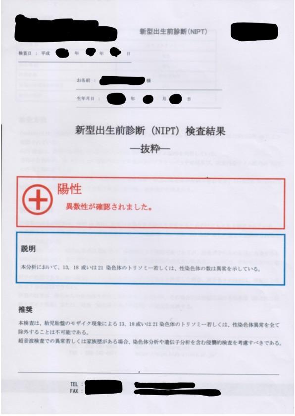 f:id:drsushi:20181104182355j:plain