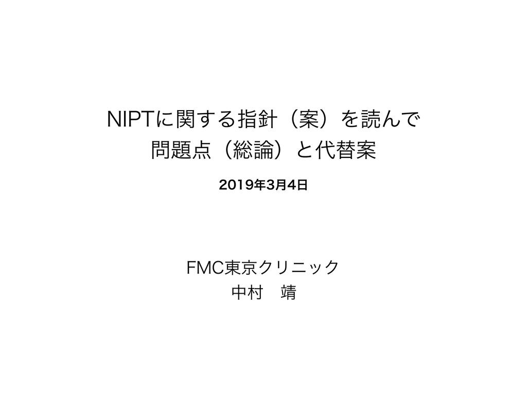f:id:drsushi:20190305203230j:plain