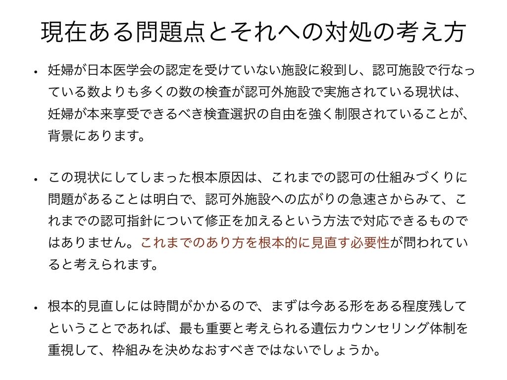 f:id:drsushi:20190305203321j:plain