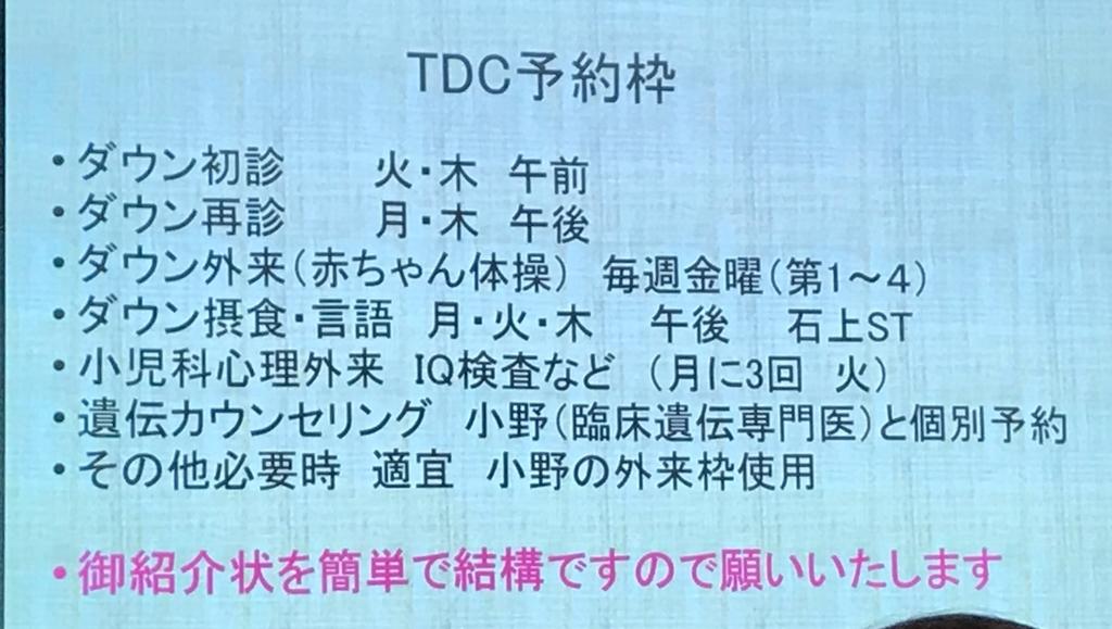 f:id:drsushi:20190307232730j:plain
