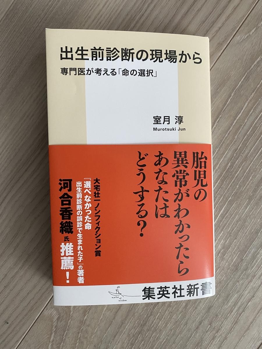 f:id:drsushi:20200216122954j:plain