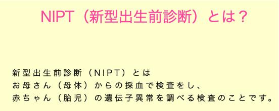 f:id:drsushi:20200818101417p:plain