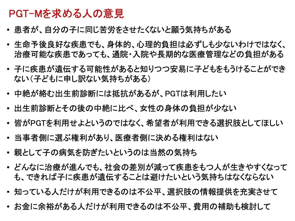 f:id:drsushi:20201105091325j:plain