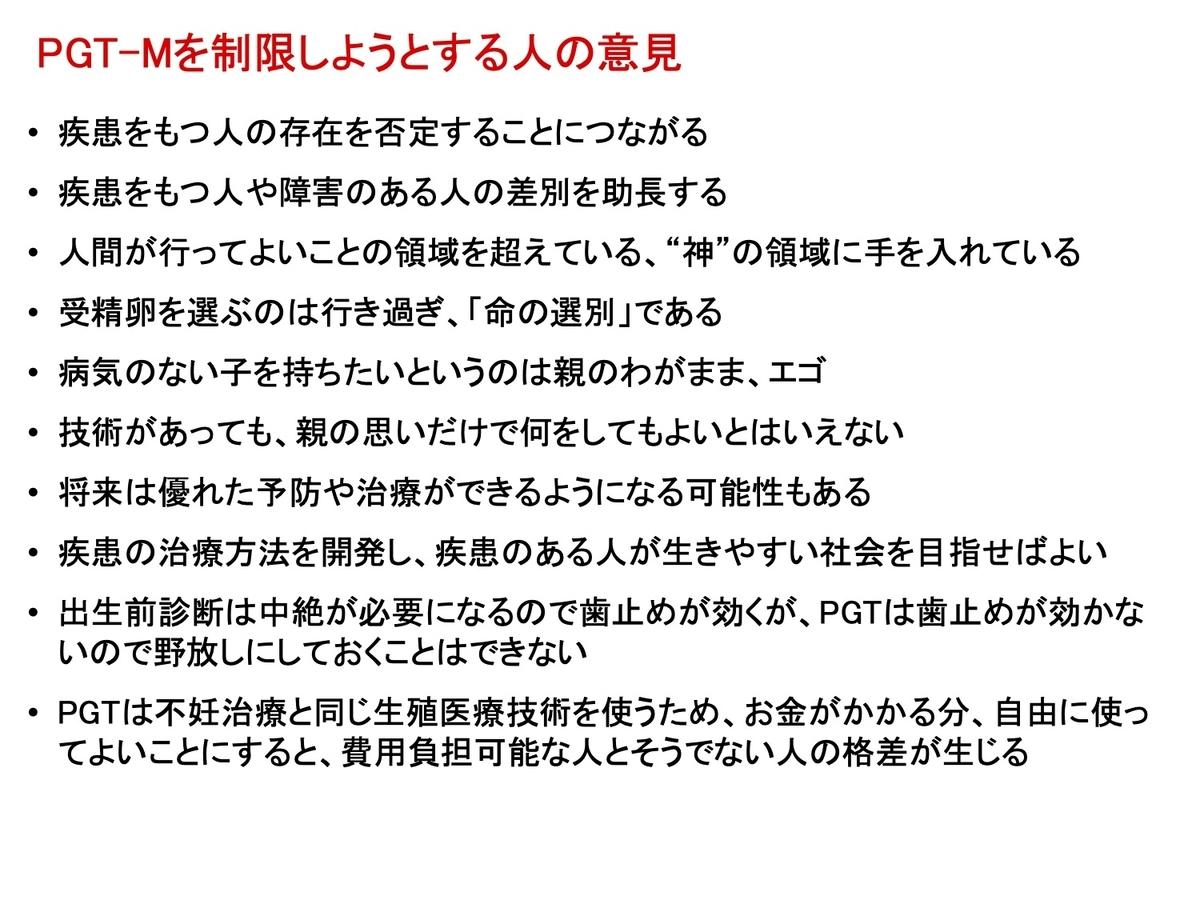 f:id:drsushi:20201105091358j:plain