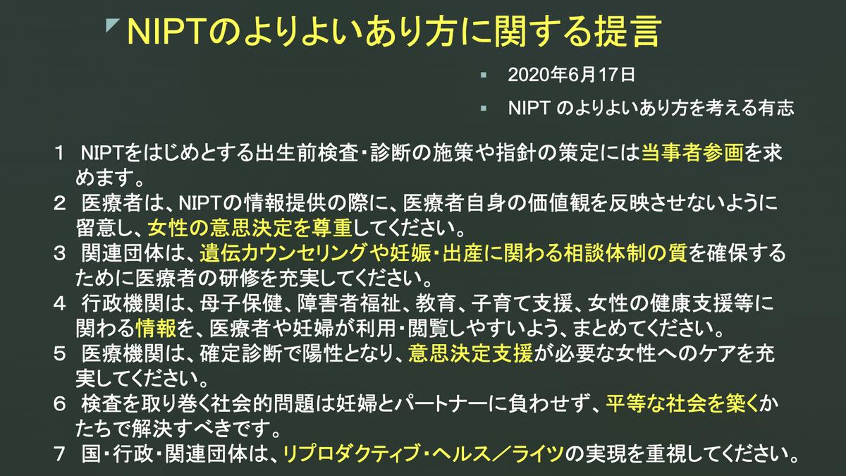 f:id:drsushi:20210321112315j:plain