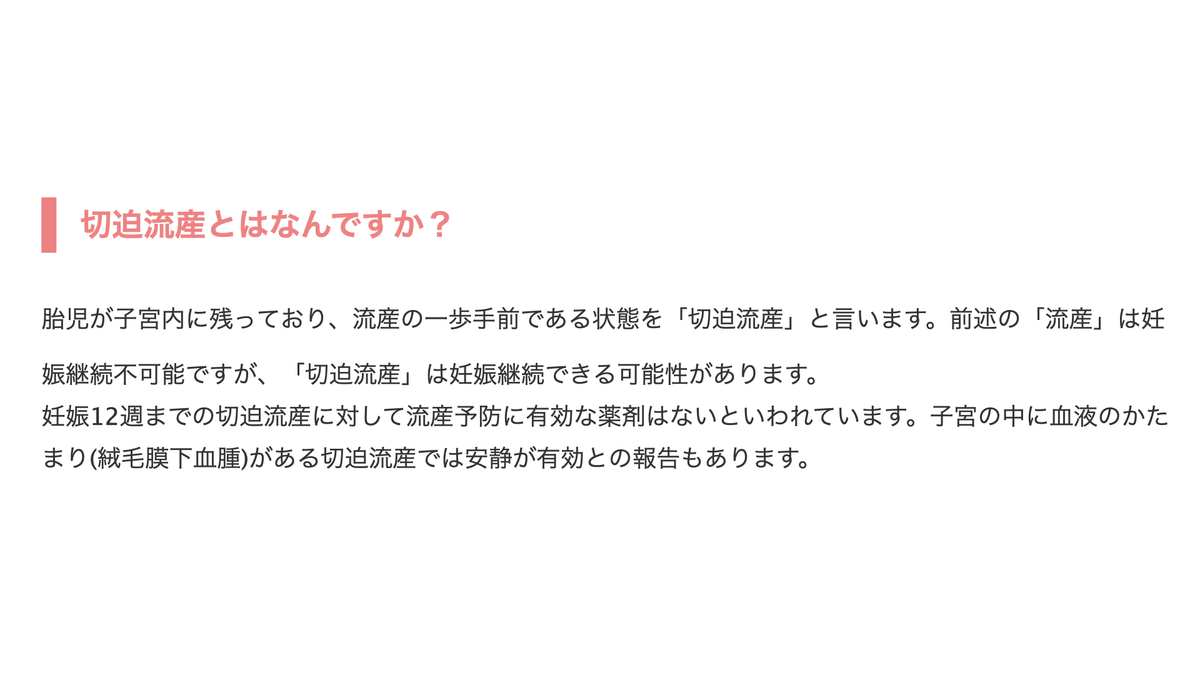 f:id:drsushi:20210610173641j:plain