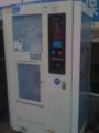 飲料水販売機