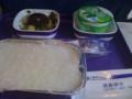 機内食。朝だからおかゆ。