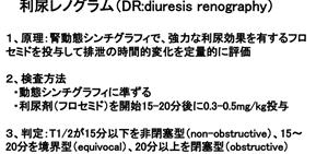 f:id:drtasu0805:20180412001302p:plain