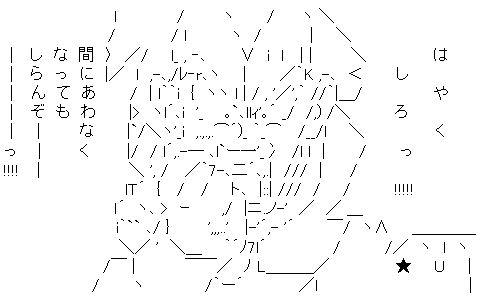 f:id:druid67:20210329193103j:plain