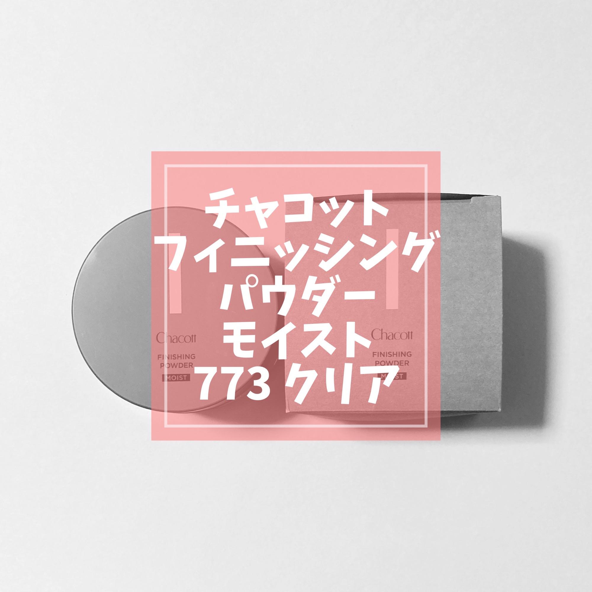f:id:drumbeat4baby:20211022130446j:plain