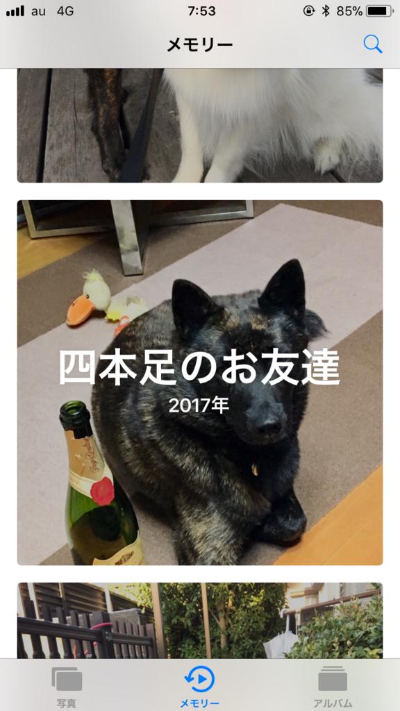 f:id:drunkard_kim:20180427075539p:plain