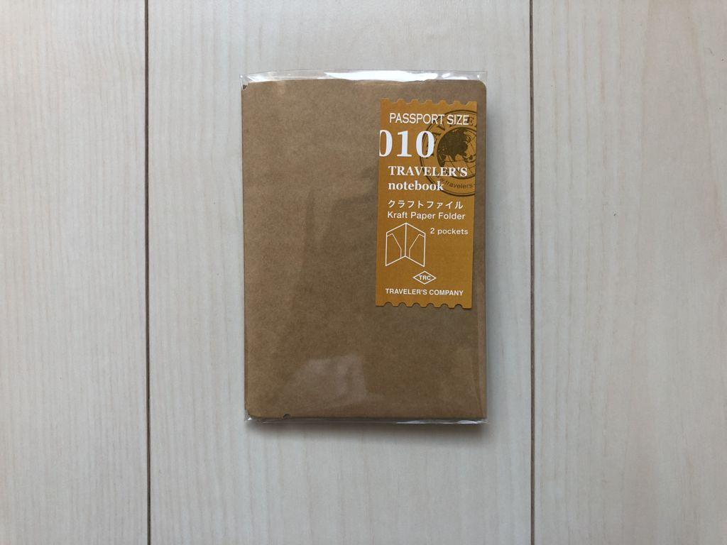 f:id:drymartini-0202:20180725133542j:plain