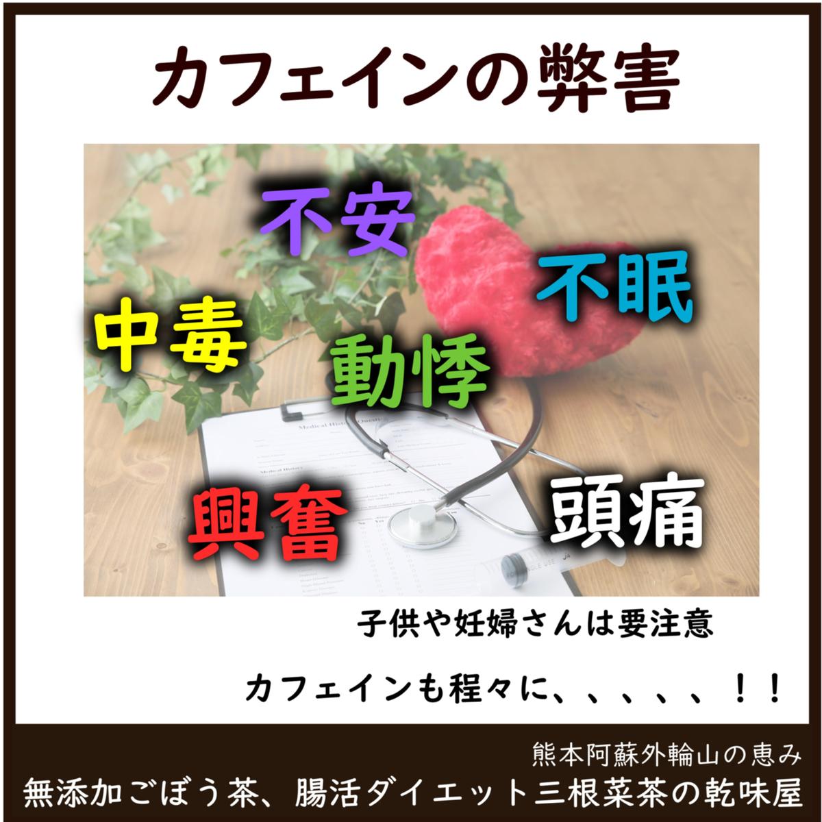 f:id:drymon-kanmiya:20210105040657j:plain