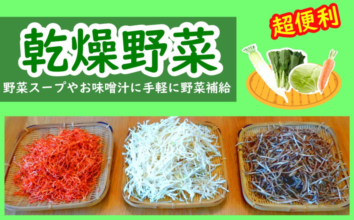 f:id:drymon-kanmiya:20210110055904j:plain