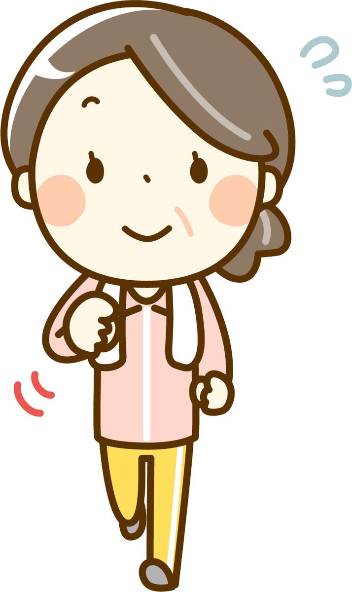 f:id:drymon-kanmiya:20210114005425j:plain
