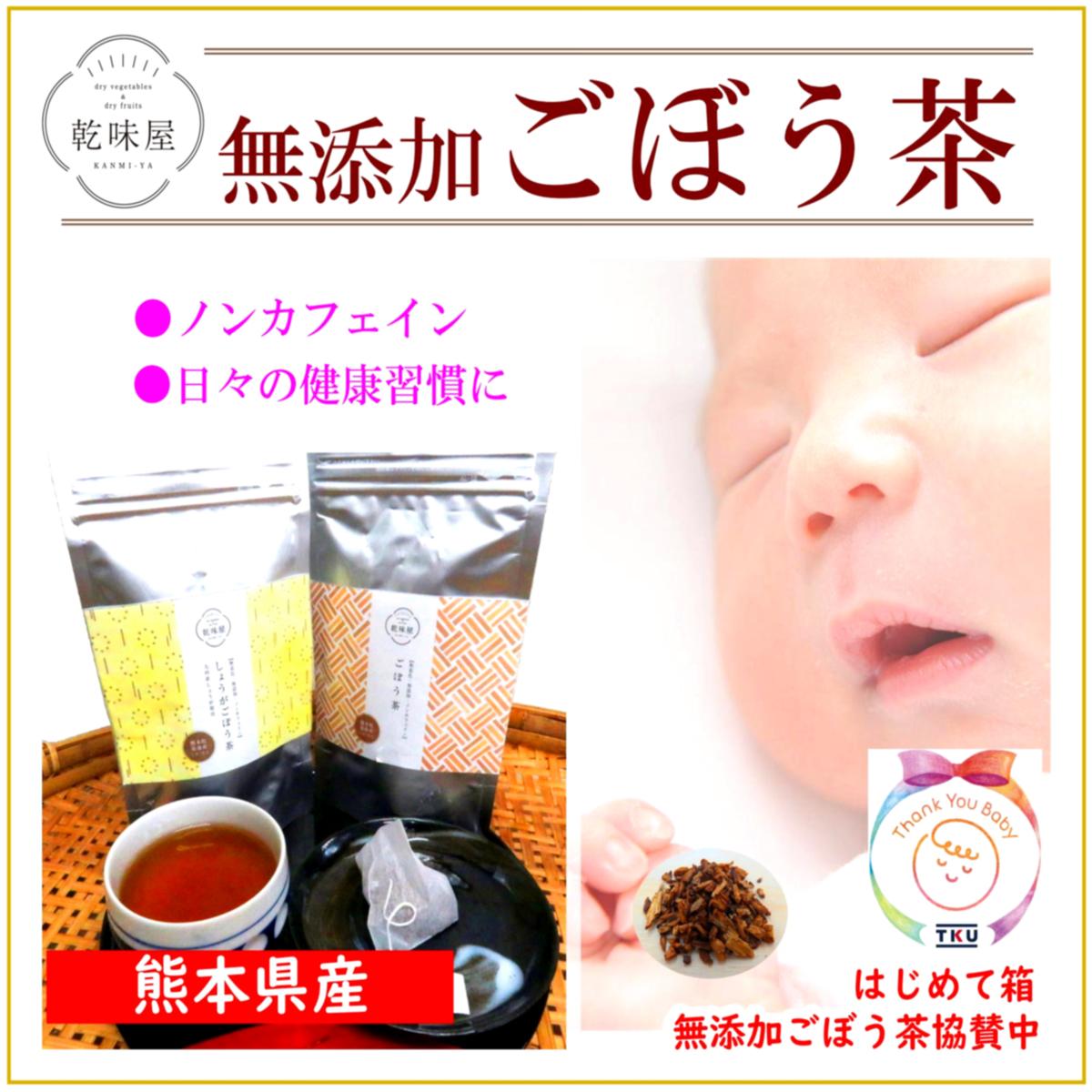 f:id:drymon-kanmiya:20210115065242j:plain