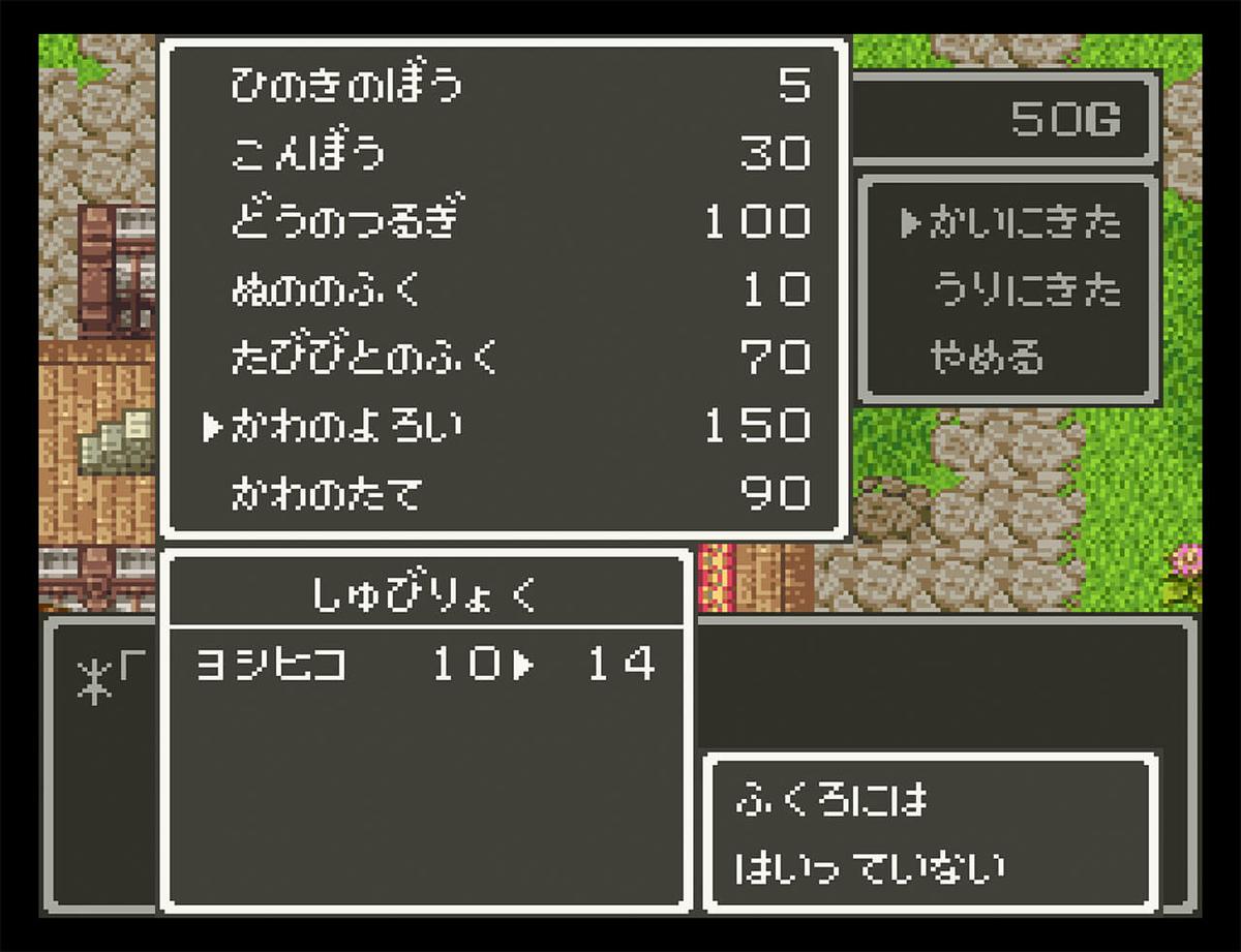ドラゴンクエストIII(スーパーファミコン版)