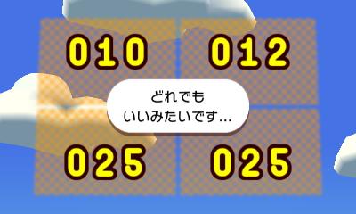 20160811093654