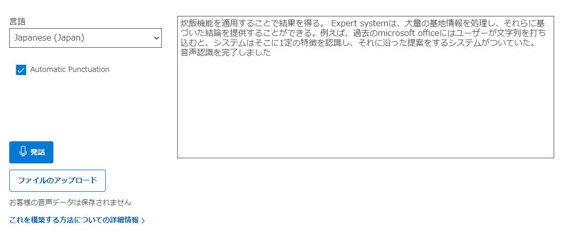 f:id:dsf-kotaro:20210222162139p:plain
