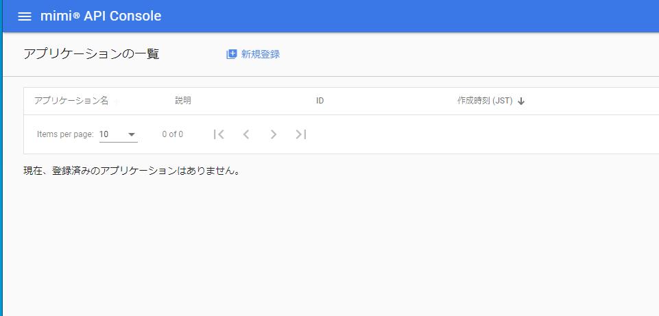 f:id:dsf-kotaro:20210223172651p:plain