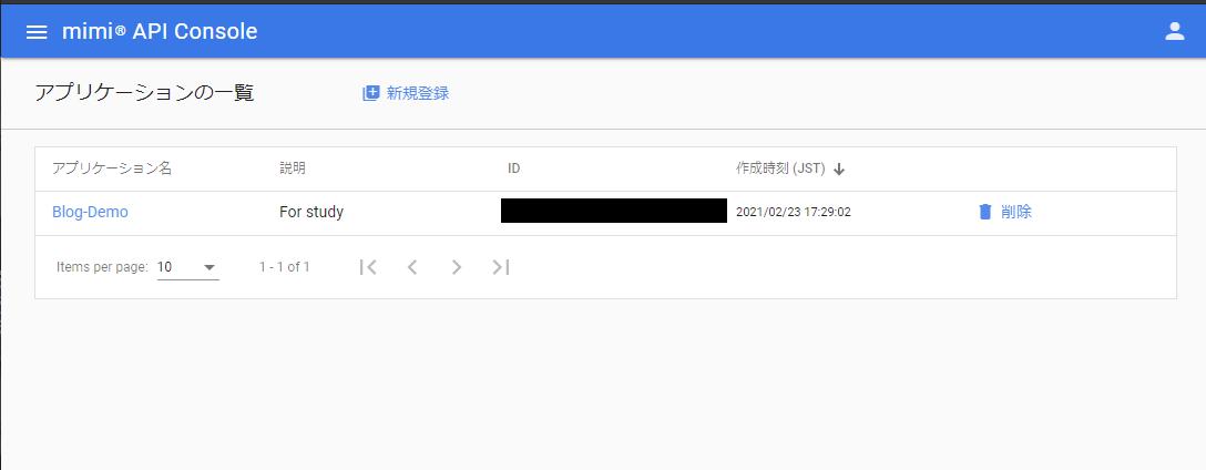 f:id:dsf-kotaro:20210223173535p:plain