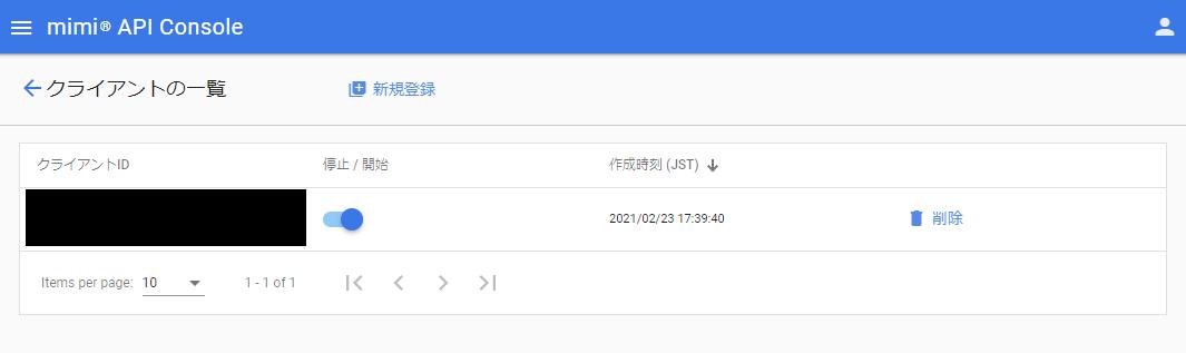 f:id:dsf-kotaro:20210223174143p:plain
