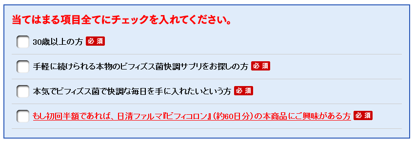 f:id:dsfvl12:20170412092621p:plain