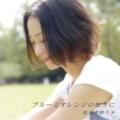 f:id:dshina:20120226005714j:image:medium:left