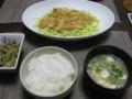 [料理]夕飯