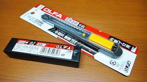 DSC-TX5 OLFA 特専M型 145B&特専黒刃中02(2012.05.23)