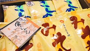SONY DSC-TX5 宮きしめん(2010.11.07)