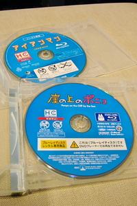 Canon IXY Digital 60 Blu-ray ディスク(2010.01.24)