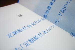 Canon IXY Digital 60 自宅(2009.05.14)