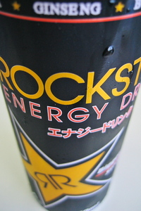 Canon IXY Digital 60 ROCKSTAR ENERGY DRINK(2009.07.15)