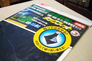 Canon IXY Digital 60 タックフィット(2009.08.18)