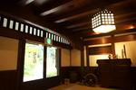 松宝苑(2009.09.17)