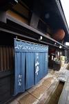 原田酒造 山車(2009.09.19)