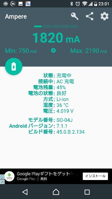 f:id:dsm_hizuki:20170831004421j:image