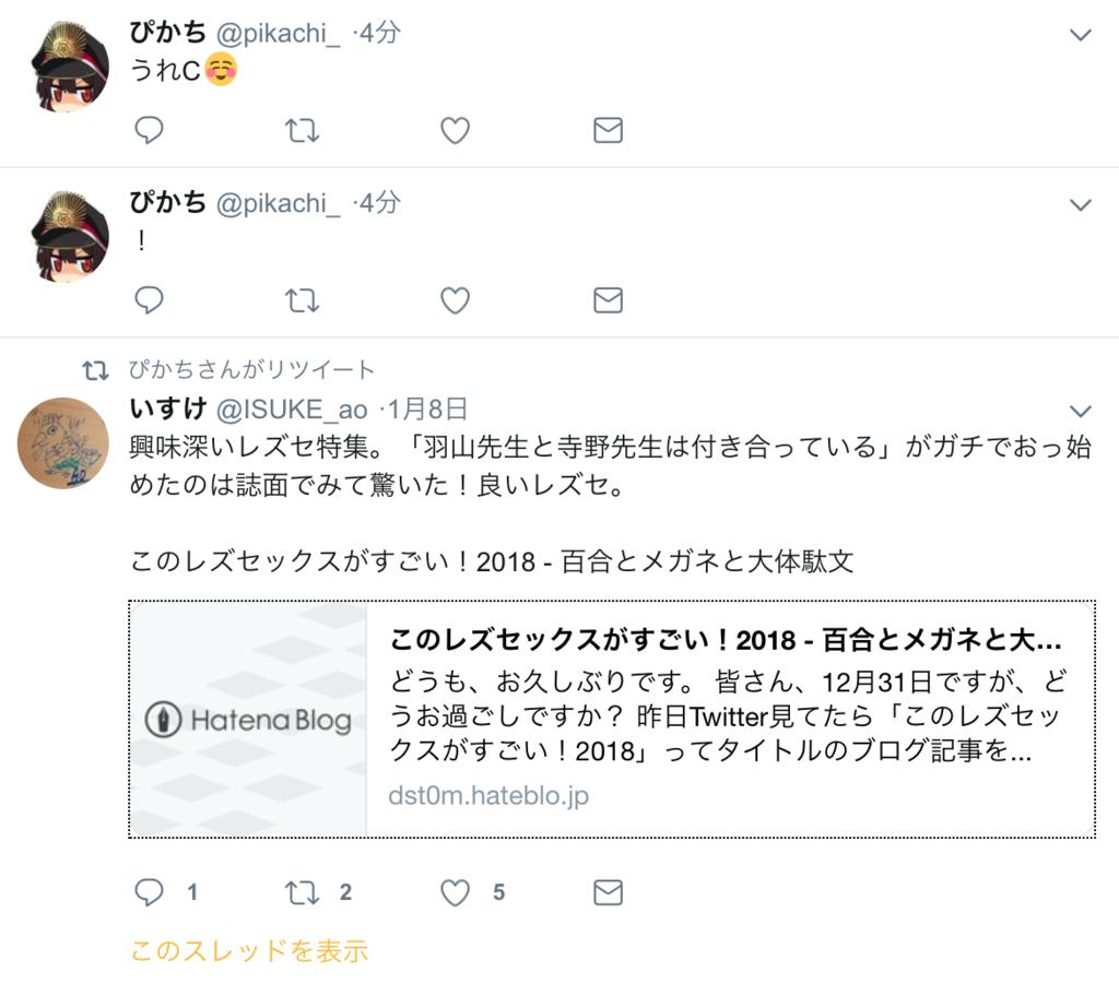 f:id:dst0m:20190116005045p:plain