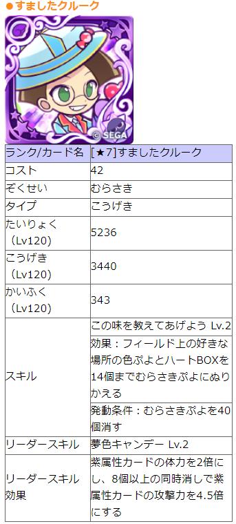 f:id:dstin8ion:20200308185925p:plain