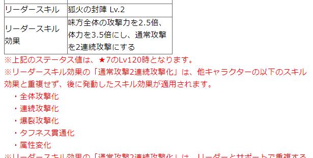 f:id:dstin8ion:20200320135619p:plain