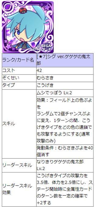 f:id:dstin8ion:20200716193210p:plain